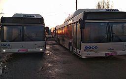 В Кривой Рог привезли долгожданные автобусы