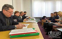 Депутаты начали рассматривать бюджет Кривого Рога на 2020 год