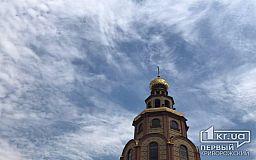 Погода в Кривом Роге 20 декабря и гороскоп для горожан