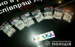Правоохранители проверяют причастность криворожанина к продаже метамфетамина