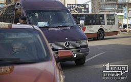 ДТП в Кривом Роге: на кольце 95 квартала столкнулись маршрутка и такси