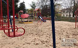 Горожанам обещают купить площадки для детей с инвалидностью в каждый район Кривого Рога