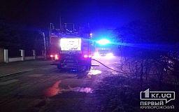 Пенсионер получил множественные ожоги в результате пожара в Кривом Роге