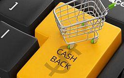 Cashback - это доход? Опровергаем мифы