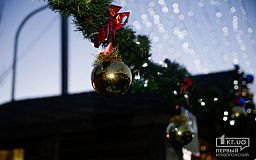 Погода в Кривом Роге 22 декабря и гороскоп для горожан