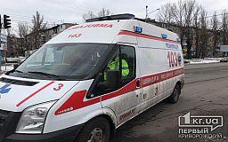 За неделю на производстве в Днепропетровской области погибло 2 человека