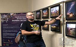 Сергій Демидчук організував екскурсію виставкою фото, зроблених у Кривому Розі