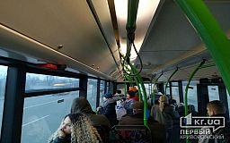 График движения автобусного маршрута №1 в Кривом Роге