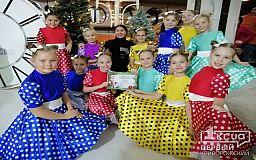 Криворожский танцевальный коллектив занял первое место на Всеукраинском фестивале