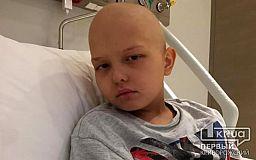 24 тысячи гривен из бюджета Кривого Рога получил мальчик, который борется с редким недугом