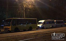 Снижать стоимость проезда в криворожских маршрутках до 5 гривен не будут