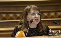Как депутаты обсуждают бюджет социальных инициатив и развития Кривого Рога на 2020 год