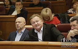 Криворізькі депутати запропонували колезі поїхати до «ДНР» за порушення Закону про мову