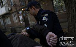 В Кривом Роге задержали подозреваемых в двойном убийстве