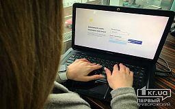 В Украине запустили сервис, который позволит отказаться от бумажных квитанций об оплате госуслуг