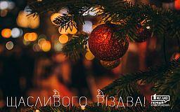Редакция «Первого Криворожского» поздравляет горожан с Рождеством
