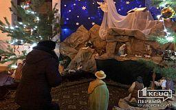 Почалась Різдвяна служба у криворізькому костелі