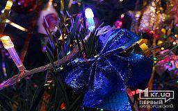 Чтобы избежать ЧП на праздники, криворожанам советуют не оставлять на ночь включенную гирлянду