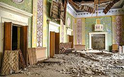 Криворожские спасатели требуют, чтобы здание разрушающегося ДК передали на приватизацию в 2020 году