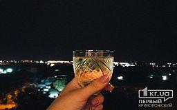 Можно ли криворожанам выпивать на улице в новогоднюю ночь