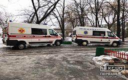 Как на праздники в Кривом Роге будут работать больницы, суды и чрезвычайные службы
