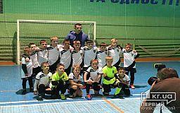Криворожский «Горняк U-9» завоевал четвертое место на турнире во Львове