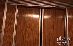 Криворожанина посадят в тюрьму на 4 года за ограбление в лифте