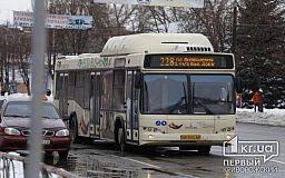 График движения автобусного маршрута №228 и №228-А в Кривом Роге в выходные и будние дни