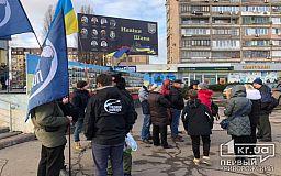 Криворіжці передали батькові Зеленського лист із проханням звернути увагу на питання Майдану