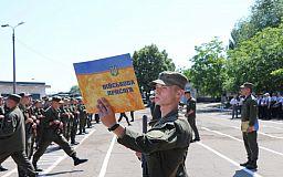 Більше двохсот криворізьких гвардійців присягали на вірність українському народу
