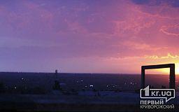 Погода в Кривом Роге и гороскоп для горожан на 4 июня