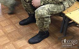 Криворожан приглашают на службу в воздушные силы Украины