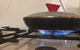 Тисячі мешканців Кривого Рогу будуть без газу більше ніж на тиждень