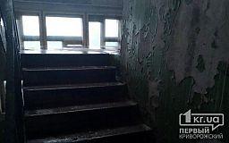 Ливневая система криворожской многоэтажки не справилась с нагрузкой, потому затопило подъезд дома, - заявление