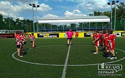 Криворожские школьники заняли шестое место на чемпионате Украины по регби