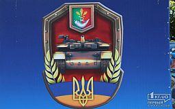 В зоне ООС погибли двое бойцов из Криворожской 17-й танковой бригады