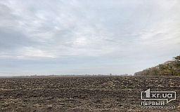 На криворожском карьере прекращена добыча полезных ископаемых, земли вернули теробщине
