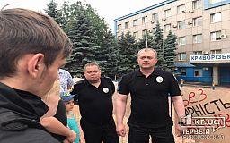Руководитель Криворожского отдела полиции рассказал, какие меры будут приняты, если его подчиненные нарушат закон