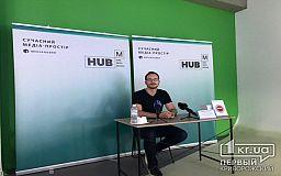 Украинский экономист, возглавивший раздел рейтинга Forbes, пришел пообщаться с криворожскими журналистами
