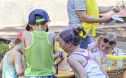 250 юных криворожан отдохнут в спортивном лагере