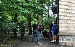 В Кривом Роге задержали группу мужчин с крупной партией наркотиков