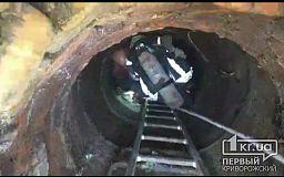 Двое криворожан оказались в реанимации после падения в люк