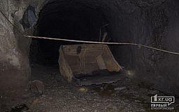 На шахте в Кривом Роге погиб горнорабочий