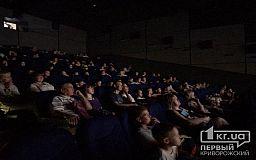 Більше тисячі юних криворіжців переглянули стрічки на Чілдрен-кінофесті