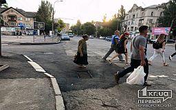 Жителей центрального проспекта Кривого Рога больше не будет подтапливать
