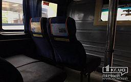 Криворожане снова требуют снизить стоимость проезда в маршрутках до 5 гривен (ОБНОВЛЕНО)