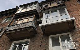 В Кривом Роге на голову пешеходам падают разрушающиеся балконы