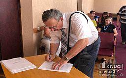 В Кривом Роге создан общественный совет при горздраве - кто вошел в него