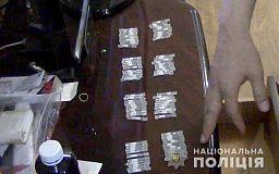 Более 100 доз наркотиков двое криворожан собирались употребить сами
