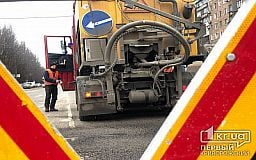 За бюджетные деньги отремонтируют одну из самых широких магистралей Кривого Рога